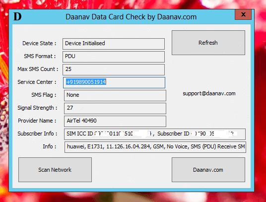 Daanav Data Card Checking Software Utility
